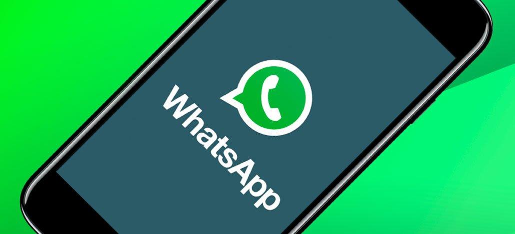 يتيح لك WhatsApp الآن حذف الرسائل بعد ساعة واحدة من إرسالها 1