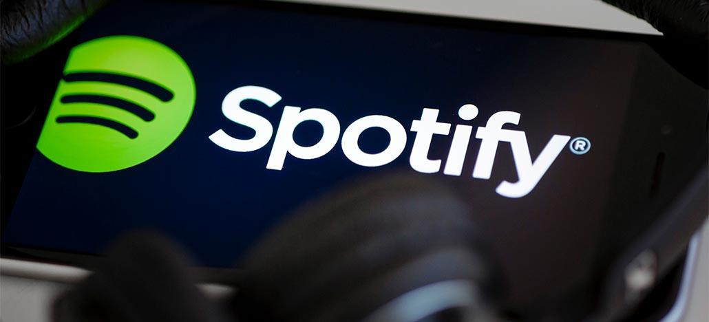 ينظم Spotify حدثًا ليوم 24 أبريل بدعوة غامضة 1