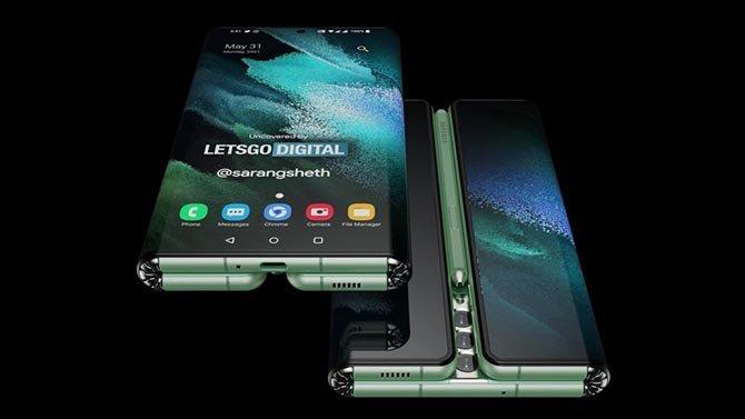 تقترح براءة اختراع سامسونج Galaxy ض Fold تبويب مع شاشة ثلاثية 3