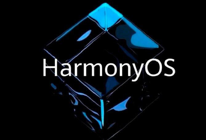 ستطلق Huawei منتجات HarmonyOS في 2 يونيو ، بما في ذلك Watch 3 3
