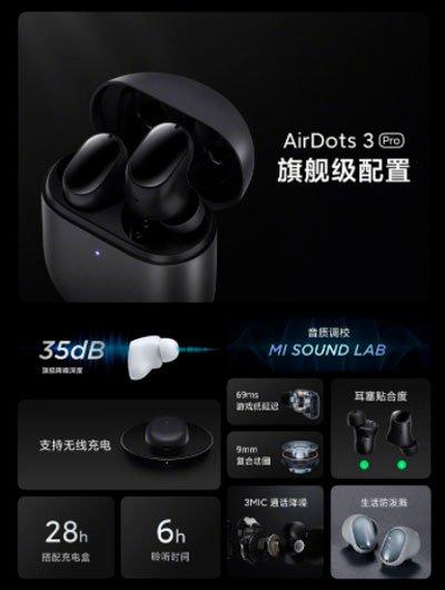 يصل Redmi AirDots 3 Pro بزمن وصول منخفض وإلغاء ضوضاء 4