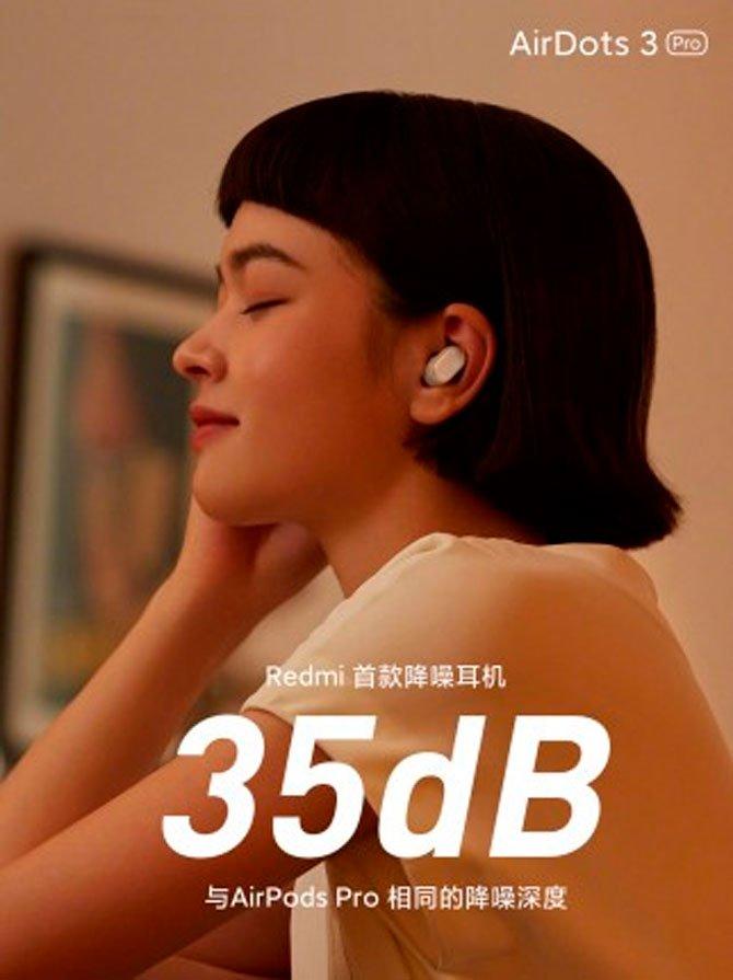 يصل Redmi AirDots 3 Pro بزمن وصول منخفض وإلغاء ضوضاء 2