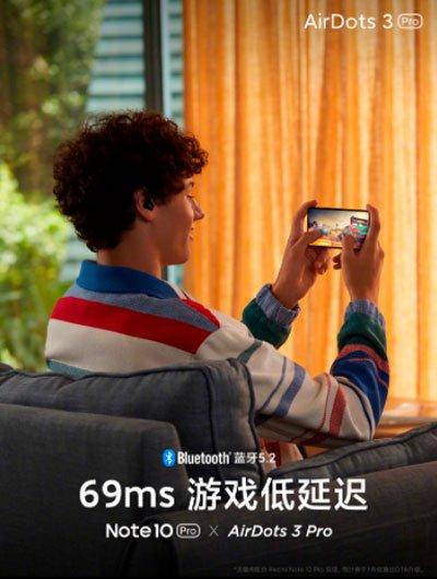 يصل Redmi AirDots 3 Pro بزمن وصول منخفض وإلغاء ضوضاء 3