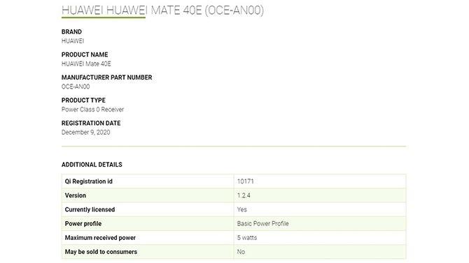 يجب أن يأتي Huawei Mate 40E الجديد بمعالج Kirin 990E 3