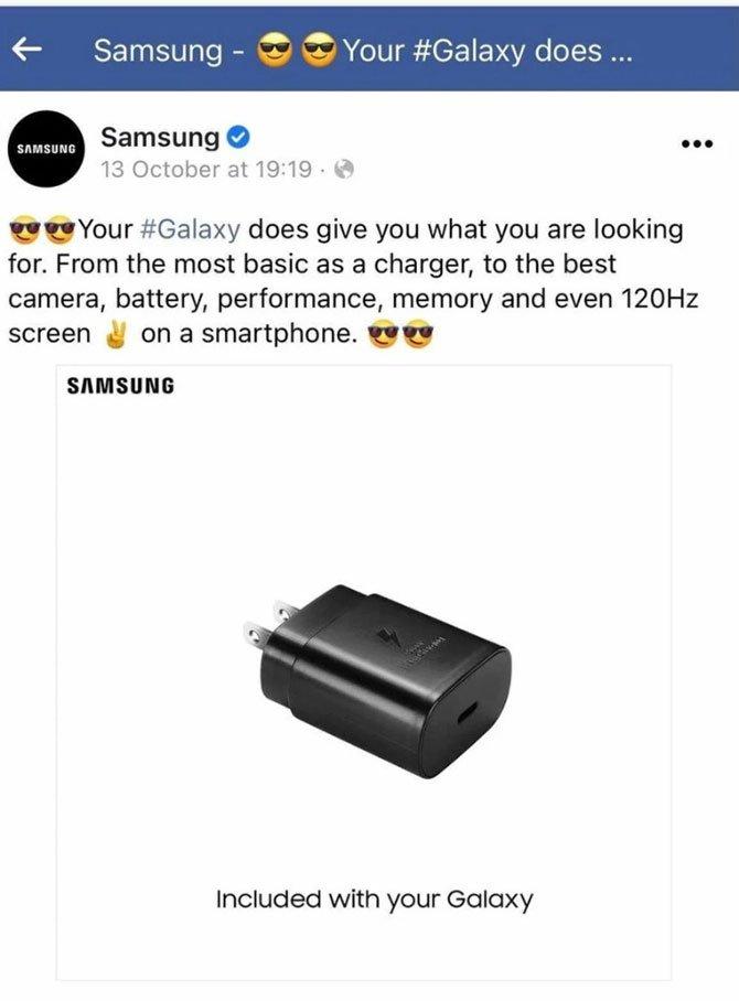 تحذف Samsung المنشور الذي سخر من iPhone 12 لأنه جاء بدون شاحن في الصندوق 2