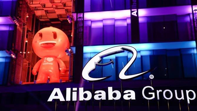 الصين تبدأ تحقيقا لمكافحة الاحتكار ضد مجموعة علي بابا 2