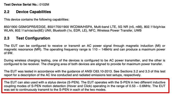 سامسونج Galaxy يدعم S21 Ultra قلم S Pen الذي أكدته لجنة الاتصالات الفيدرالية (FCC)