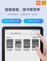 أطلقت شركة Xiaomi Mi Reader Pro الجديد ، الخاص به Kindle مع نغمات قابلة للتخصيص والتحكم الصوتي 5