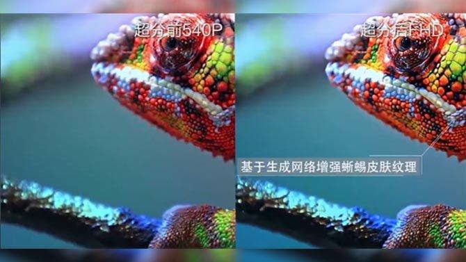 تقدم Huawei تقنية تحول مقاطع الفيديو القديمة إلى Full HD 2