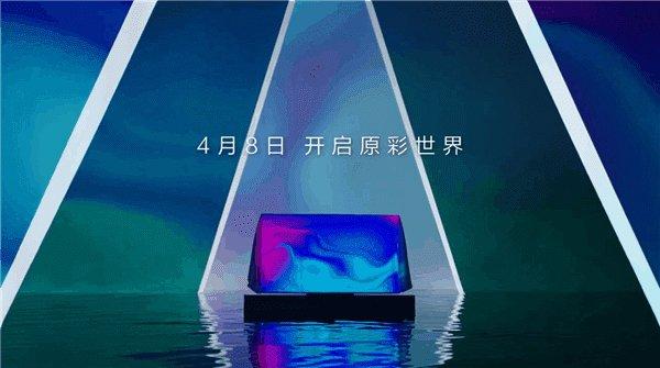 سيحتوي تلفزيون OLED الأول من Huawei على 65 بوصة و 14 مكبر صوت وكاميرا قابلة للسحب 2