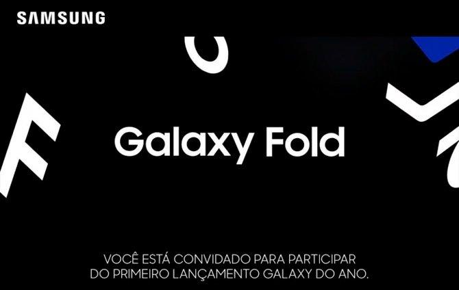 إنه رسمي! Galaxy Fold  سيصدر في البرازيل في 16 يناير 2