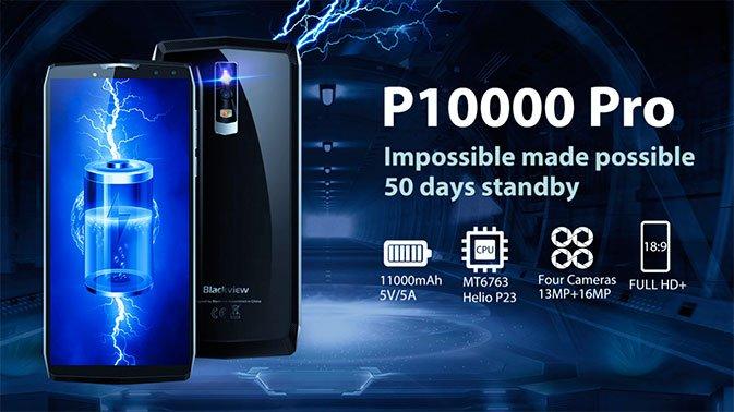 تعلن Blackview عن هاتف ذكي P10000 Pro مزود ببطارية مذهلة تبلغ 11000 مللي أمبير في الساعة 2