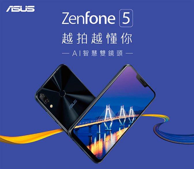 Asus ستطلق Zenfone 5 في الصين في 12 أبريل 2