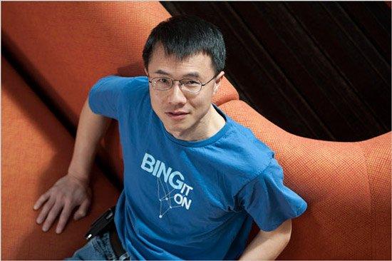 تستأجر شركة Baidu ، شركة Google الصينية ، شركة Microsoft و Yahoo السابقة للاستثمار في الذكاء الاصطناعي 2