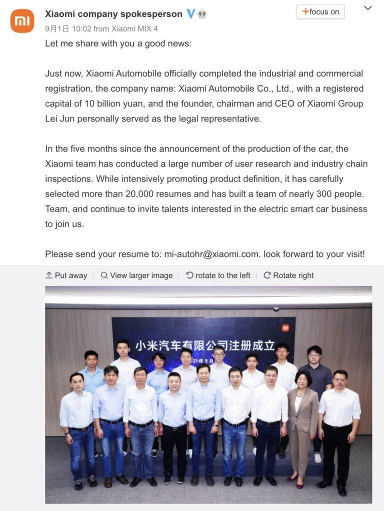 سيارات Xiaomi قادمة: شركة صينية تجعل قسم السيارات رسميًا 2