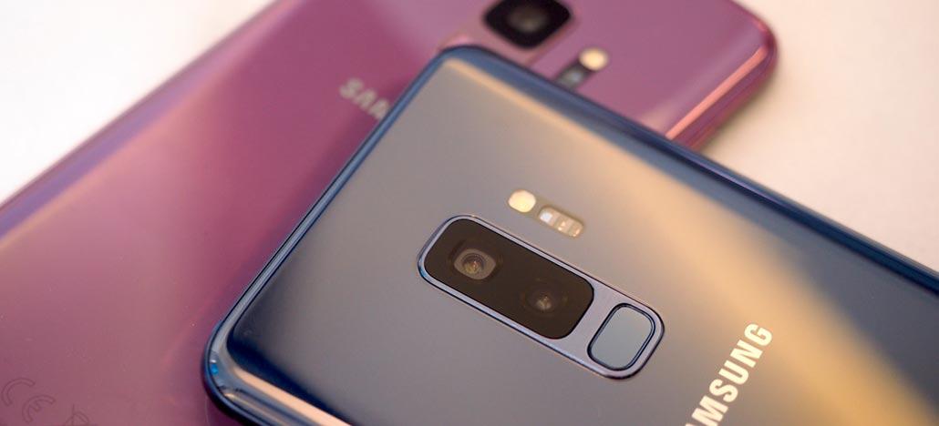 Galaxy S9 + هو الهاتف الذكي الجديد المزود بأفضل كاميرا في العالم ، وفقًا لـ DxOMark 1