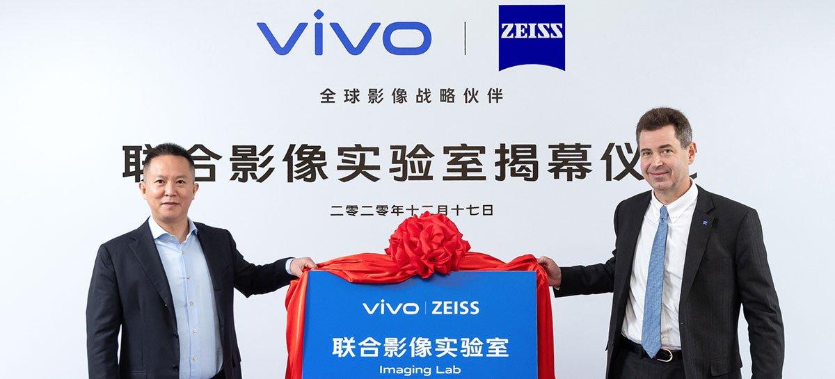 Vivo و Zeiss يتعاونان لتطوير حلول الصور للهواتف المحمولة 1
