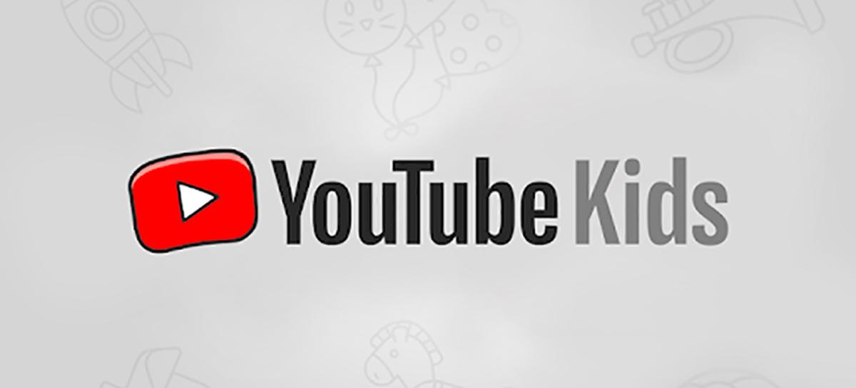 YouTube يحسن حماية خصوصية الأطفال 1